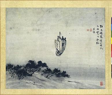 当代·李映斌·诗词作品