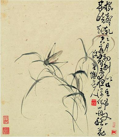 唐·齐推·诗词作品