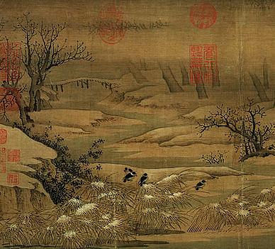 清·王鹿泉·诗词作品