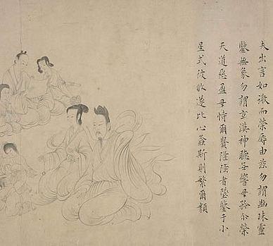 宋·胡致隆·诗词作品