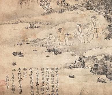 明·金九容·诗词作品