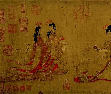 明·李蕃(文盛)·诗词作品
