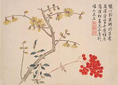 近现代·高棠·诗词作品