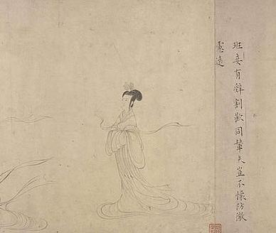 近现代·周肇昌·诗词作品