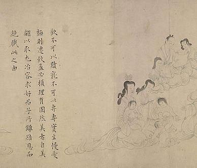 明·刘训·诗词作品