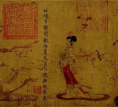 近现代·杨恺·诗词作品