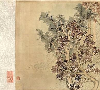 清·陈禋祉·诗词作品