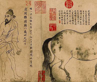 清·邓光黼·诗词作品