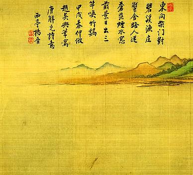 唐·孙咸·诗词作品