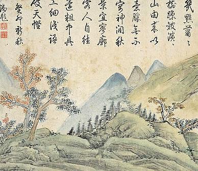 清·邓琛·诗词作品
