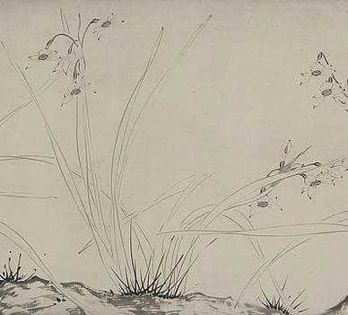 南北朝·刘删·诗词作品