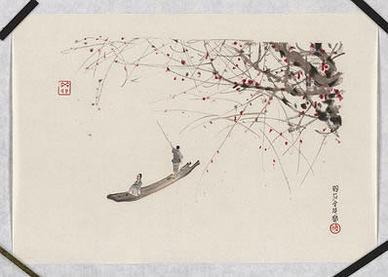 宋·胡宪·诗词作品