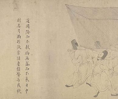 清·张鼎·诗词作品