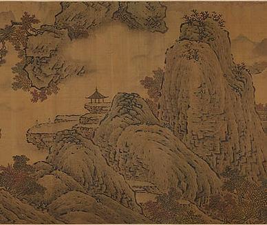 清·邓子安--周支山·诗词作品