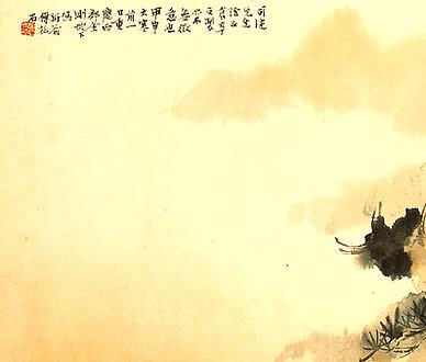 近现代·李香匀·诗词作品