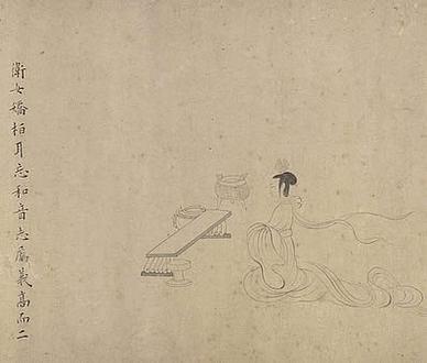 清·蒋氏(元葵女)·诗词作品