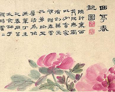明·章载道·诗词作品