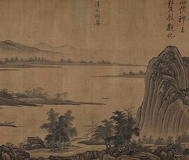 清·黄彦·诗词作品