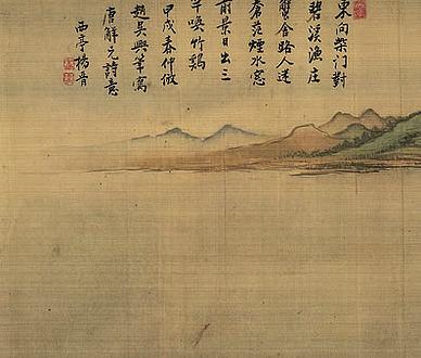 元·双涧·诗词作品