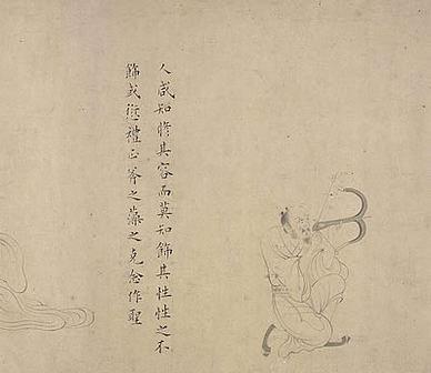 清·刘树杰·诗词作品